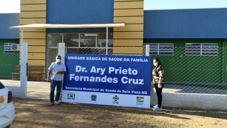 Ao lado do Vereador Geferson Vieira, secretária de saúde visita nova UBS que se chamará Dr. Ary Prieto Fernandes Cruz